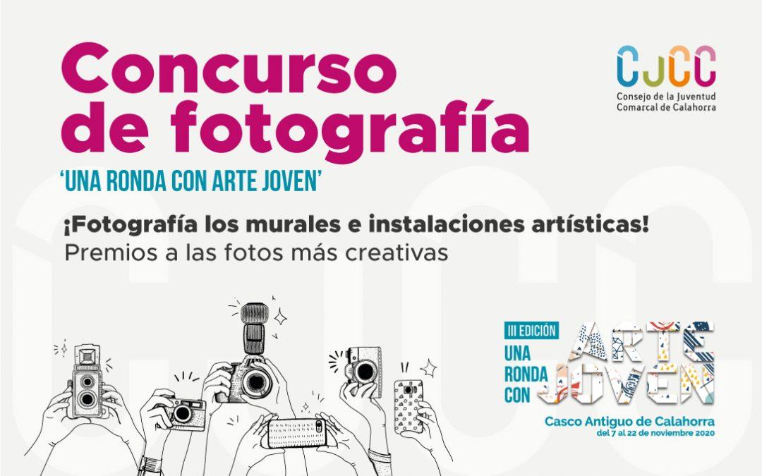 I Concurso fotográfico Una Ronda con Arte Joven 2020